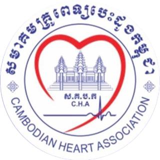 Cambodian Heart Association