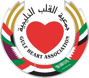 Gulf Heart Association