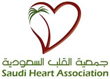 Saudi Heart Association
