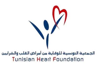 Tunisia Heart Foundation